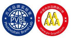 重磅 | PVBL2018年度中国光伏品牌排行榜发布