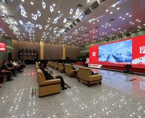 云上2020年中国品牌日活动隆重开幕 李克强总理作出重要批示,韩正副总理出席活动